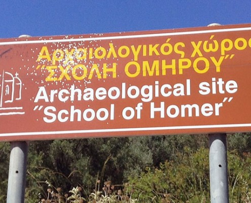 Archaeological site of School of Homer